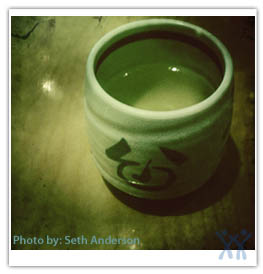 Photo: green tea